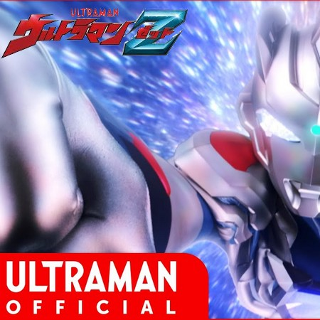 Ultraman Z - Episódio 1