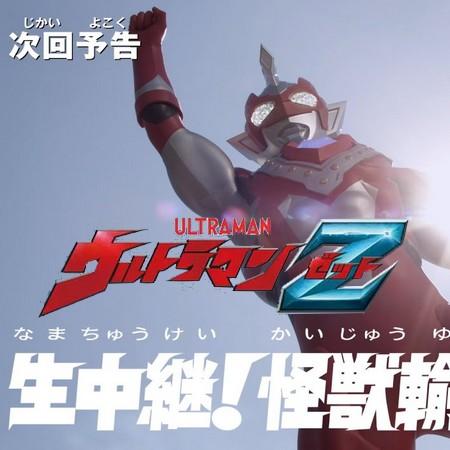 Ultraman Z - Preview do Episódio 3