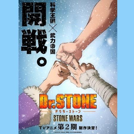 Dr. Stone - Stone Wars Arc - Trailer #3 da Season 2 do Anime