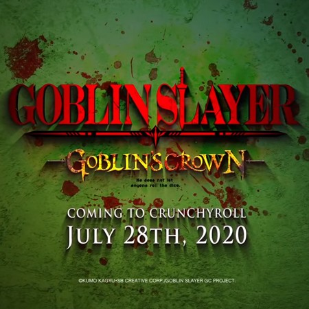 Goblin Slayer Goblin´s Crown - Trailer Oficial da Estreia no Crunchyroll