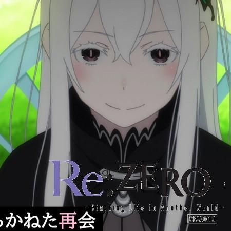 Re ZERO - Preview do Episódio 28 do Anime