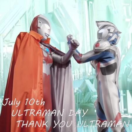 Ultraman Day - Vídeo especial de comemoração de 54 anos da franquia