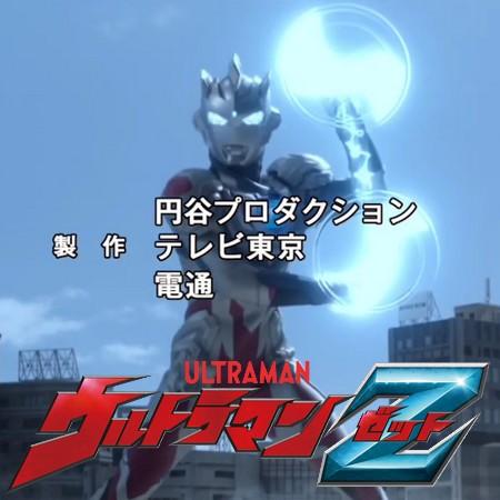 Ultraman Z - Connect The Truth by Nami Tamaki - Encerramento da Série