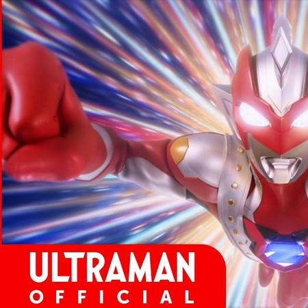 Ultraman Z - Episódio 3
