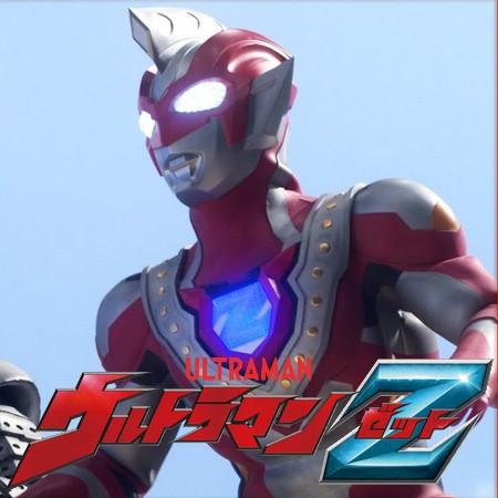 Ultraman Z - Episódio 4