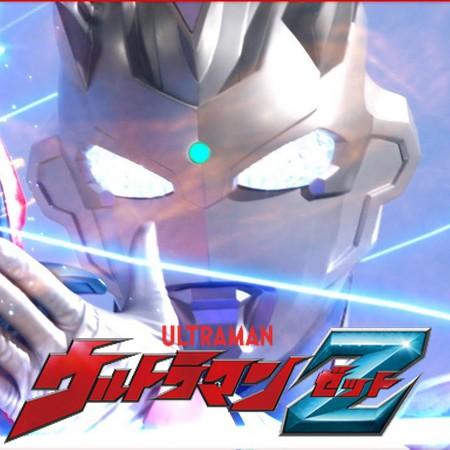 Ultraman Z - Episódio 5