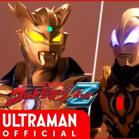 Ultraman Z - Episódio 7