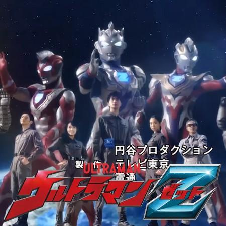 Ultraman Z - Goshowa Kudasai Ware no Na wo! by Masaaki Endoh - Abertura da Série