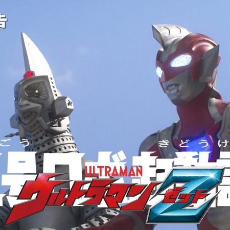 Ultraman Z - Preview do Episódio 4