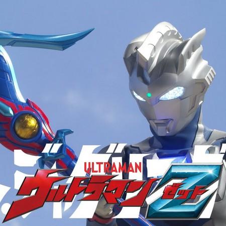 Ultraman Z - Preview do Episódio 5
