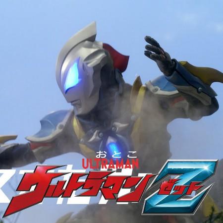 Ultraman Z - Preview do Episódio 6