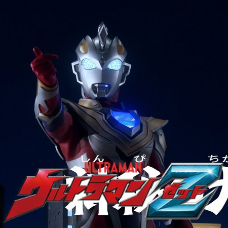 Ultraman Z - Preview do Episódio 8