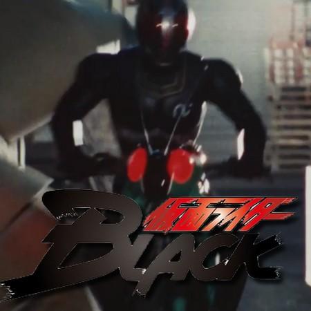 Black Kamen Rider - Em breve novidades - Teaser #2 da Sato Company