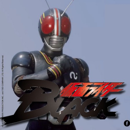 Black Kamen Rider - Em breve - Teaser #1 da Sato Company
