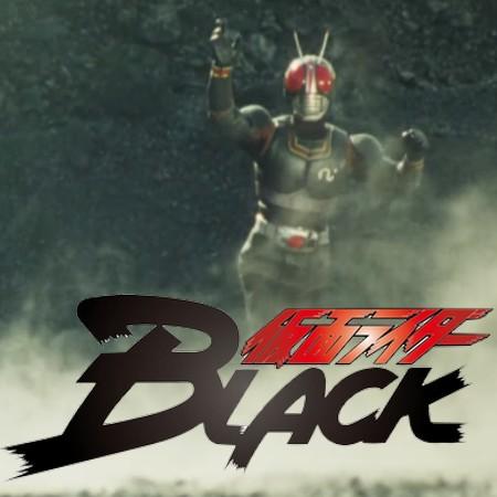 Black Kamen Rider - Estreia Dia 30 na Band - Teaser #5 da Sato Company