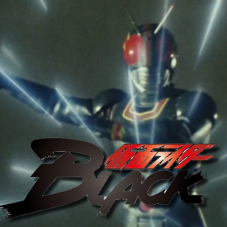 Black Kamen Rider - Sigam a Sato Company - Teaser #3 da Sato Company