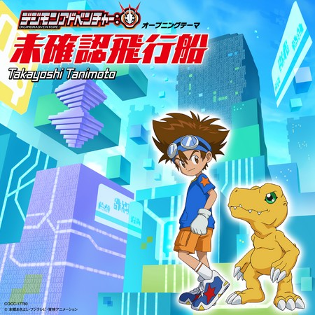 Digimon (2020) - Be The Winners by Takayoshi Tanimoto - Versão Full do Tema da Evolução