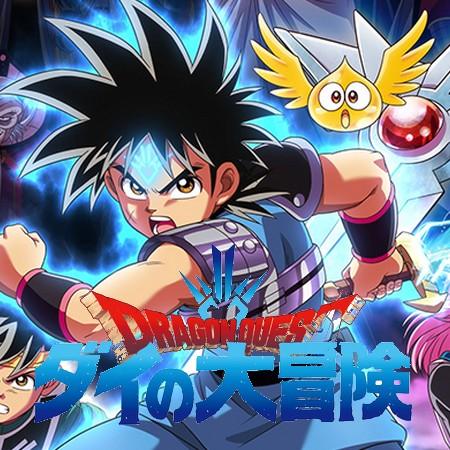 Dragon Quest - Adventure of Dai (Fly, o Pequeno Guerreiro) - Novo Poster e Data de Estreia do Anime