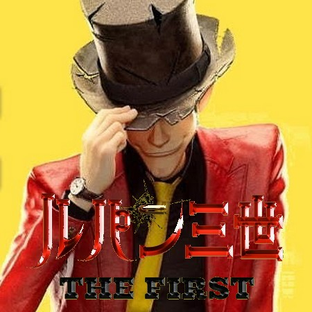 Lupin III - The First (2019) - Review