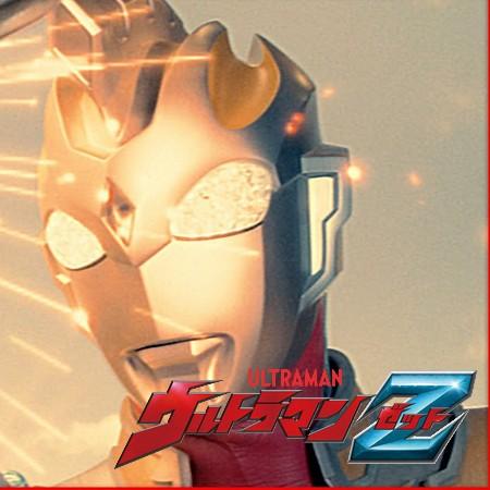 Ultraman Z - Episódio 10