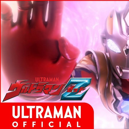Ultraman Z - Episódio 8