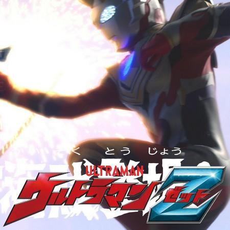 Ultraman Z - Preview do Episódio 10