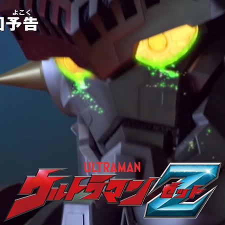 Ultraman Z - Preview do Episódio 11