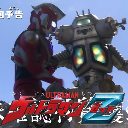 Ultraman Z - Preview do Episódio 9