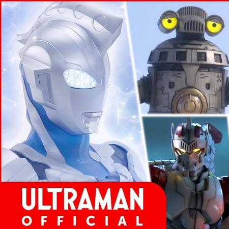 Ultraman Z - Preview do Episódio Especial Special Aiborne Armor Secret File