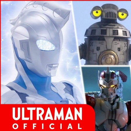 Ultraman Z - Preview do Episódio Especial Special Aiborne Armor Secret File