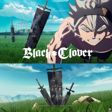 Black Clover - Eien ni Hikare (Everlasting Shine) by TOMORROW X TOGETHER - Opening 12 do Anime
