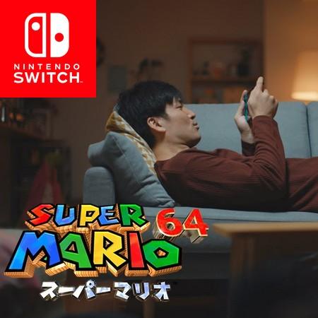 Super Mario 3D All-Stars - Comercial Japonês do Super Mario 64
