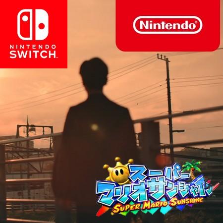 Super Mario 3D All-Stars - Comercial Japonês do Super Mario Sunshine