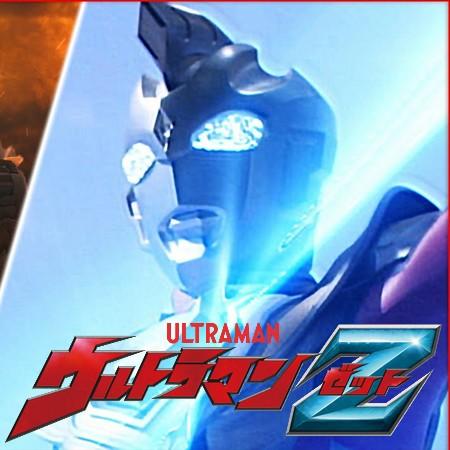 Ultraman Z - Episódio 12