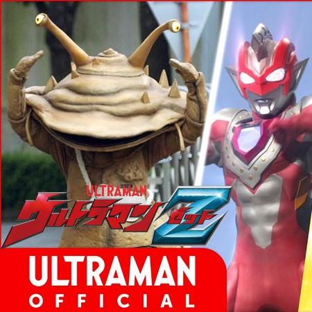 Ultraman Z - Episódio 13