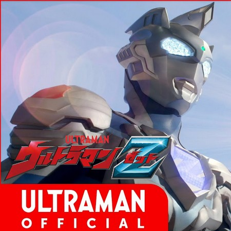 Ultraman Z - Episódio 14