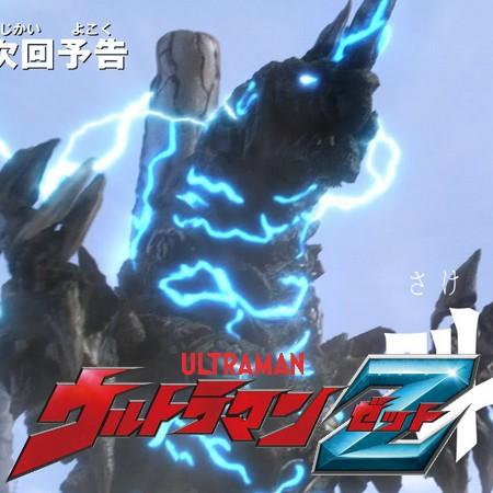 Ultraman Z - Preview do Episódio 12