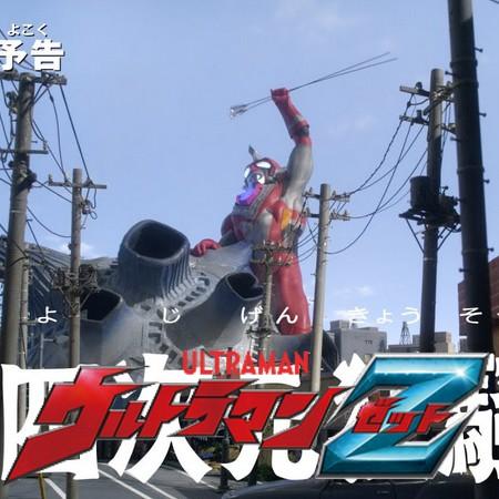 Ultraman Z - Preview do Episódio 14
