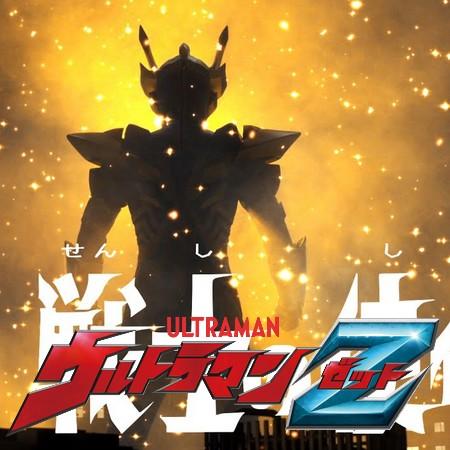 Ultraman Z - Preview do Episódio 15