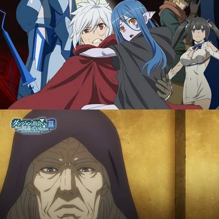 Danmachi III - Preview do Episódio 3 da Season 3
