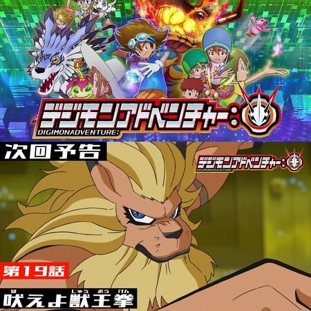 Digimon (2020) - Preview do Episódio 19