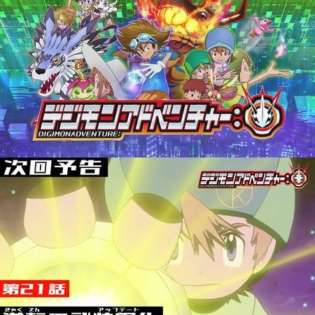 Digimon (2020) - Preview do Episódio 21