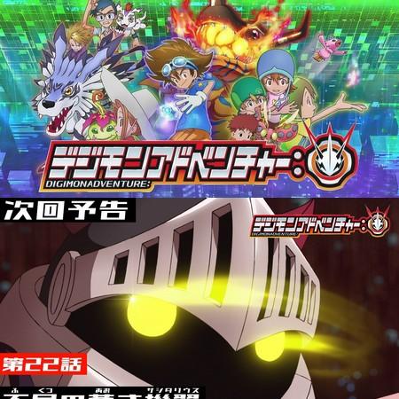 Digimon (2020) - Preview do Episódio 22