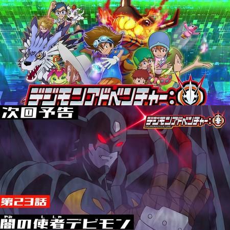 Digimon (2020) - Preview do Episódio 23