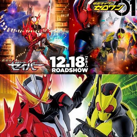 Kamen Rider Zero-One Movie Kamen Rider Saber Movie - Teaser Trailer dos Filmes