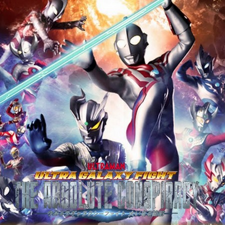 Ultraman - Ultra Galaxy Fight - The Absolute Conspiracy - Trailer #2 Ultimate Trailer da Série