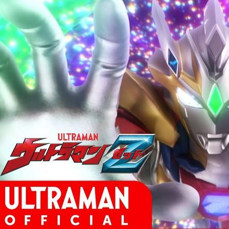 Ultraman Z - Episódio 15