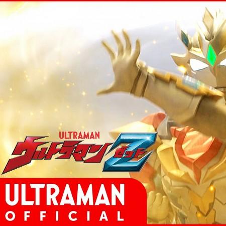 Ultraman Z - Episódio 16