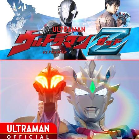Ultraman Z - Episódio 17