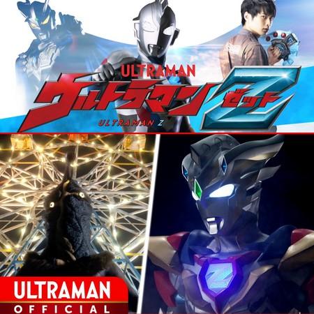 Ultraman Z - Episódio 18